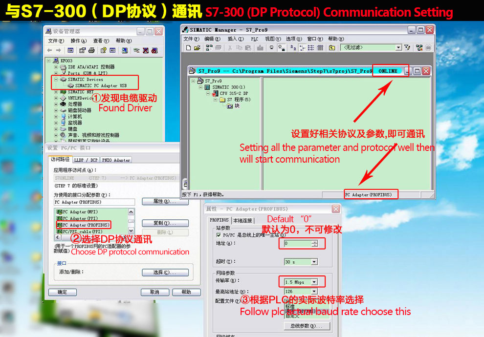 s7-300 dp protocol communication setting